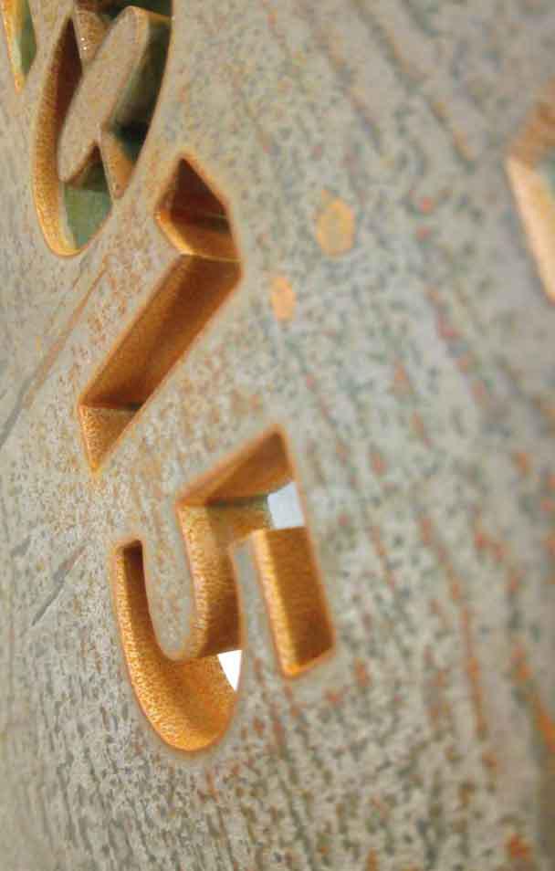 Grabmal aus 6 mm Cortenstahl